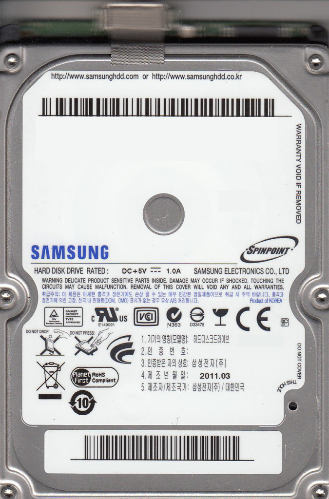 HM501IX Samsung Spinpoint 500GB 5400RPM USB 2.0 8MB Cache 2.5-inch Internal Hard Drive