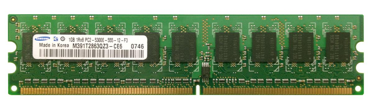 M4L-PC2667ED2S85D-1G M4L Certified 1GB 667MHz DDR2 PC2-5300 ECC CL5 240-Pin Single Rank x8 DIMM