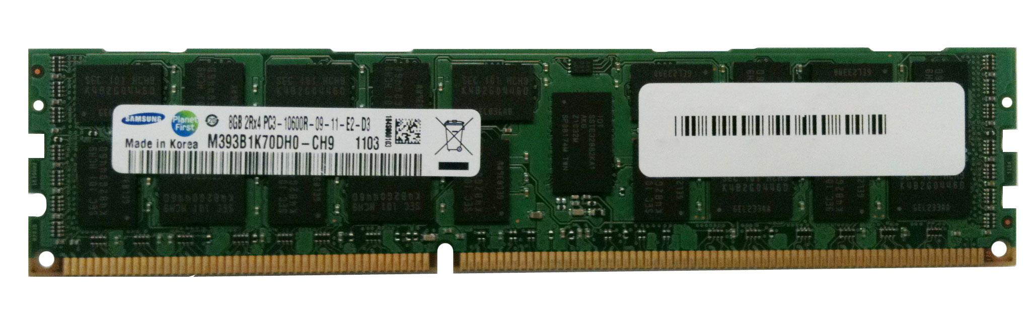 M4L Certified 8GB 1333MHz DDR3 PC3-10600 Reg ECC CL9 240-Pin Dual Rank x4 DIMM Mfr P/N M4L-PC31333D3D4R9S-8G