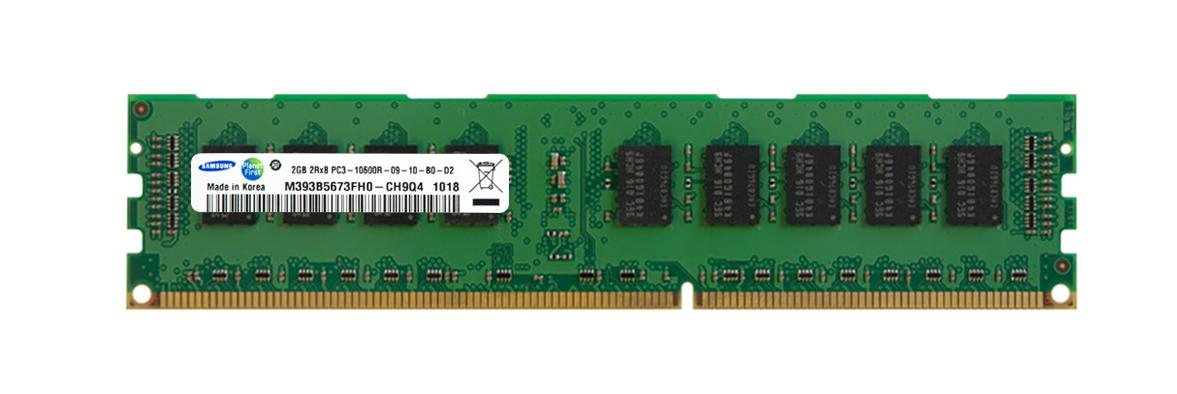 M4L Certified 2GB 1333MHz DDR3 PC3-10600 Reg ECC CL9 240-Pin Dual Rank x8 DIMM Mfr P/N M4L-PC31333D3D8R9S-2G
