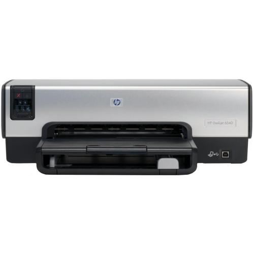 C8963a B1h Hp Inkjet Printer
