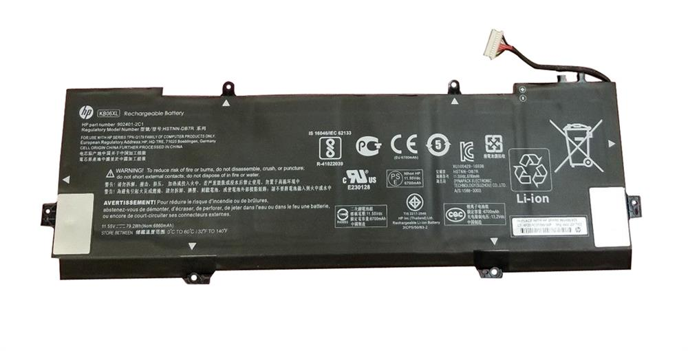 902499-855 HP Battery and Backup
